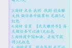 淘特+线报群日赚百元玩法