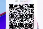 线报社线报群免费加入!!!