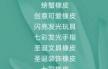 淘宝+淘特单号月撸100-500QB超详细教程