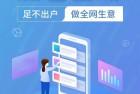 线报机器人授权-QQ群月赚百元!