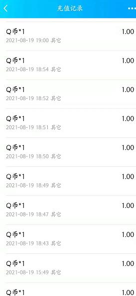淘宝+淘特单号月撸100-500QB超详细教程 羊毛搬砖 第2张